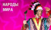 магазины костюмов на хеллоуин в москве